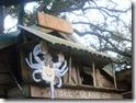 savannah-the-crab-shack